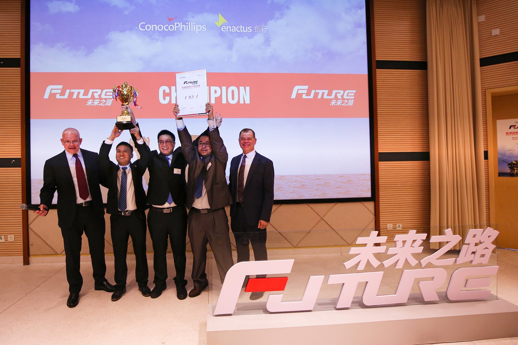 The champion team from Southwest Petroleum University at the FUTURE Final Competition Award Ceremony