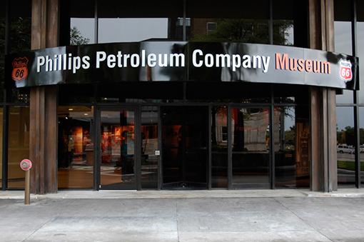 菲利普斯66博物馆